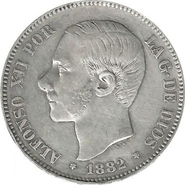 Moneda 5 Pesetas de Plata Varios Años
