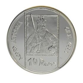 Moneda Andorra 10 Diners Plata 1991 31,55 g